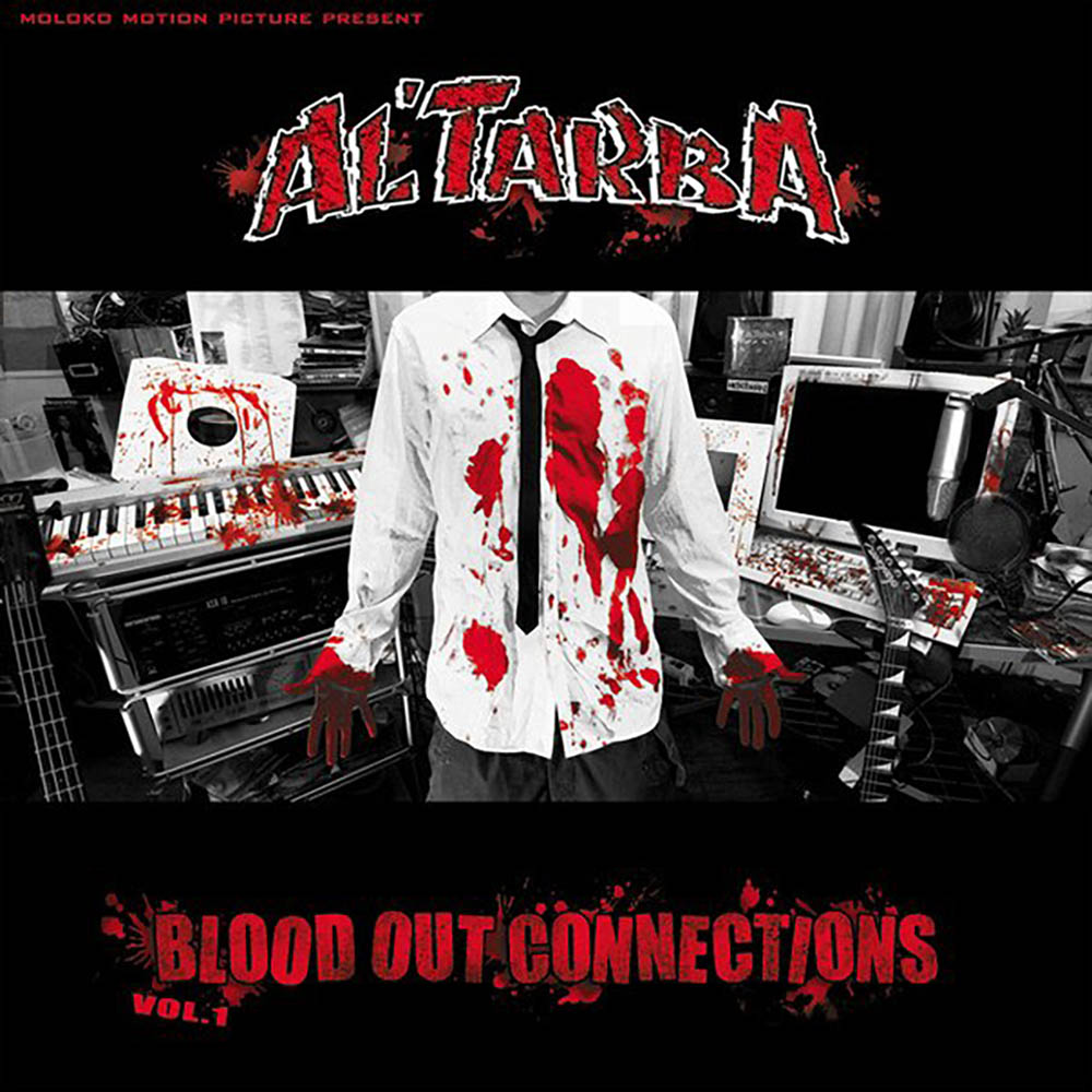 Al-Tarba-Blood-Out-Connections