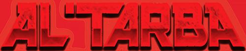 Al-Tarba-logo-2017